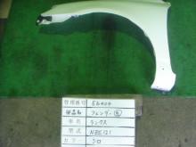 株式会社小野商店のブログ
